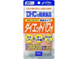 【DHC】ダイエットパワー 20日分(60粒)