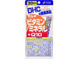 【DHC】マルチビタミン/ミネラル+Q10 20日分(100粒)