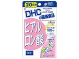 【DHC】ヒアルロン酸 20日分(40粒)