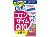 【DHC】コエンザイムQ10包接体 60日分(120粒)