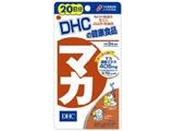 【DHC】マカ 20日分(60粒)