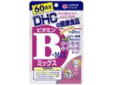 【DHC】ビタミンBミックス 60日分(120粒)