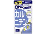 【DHC】カルニチン 60日分300粒