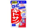 【DHC】キトサン 20日分(60粒)