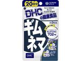 【DHC】ギムネマ 20日(60粒)