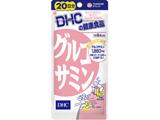 【DHC】グルコサミン 20日分(120粒)