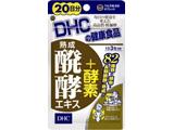 【DHC】熟成醗酵エキス+酵素20日(60粒)