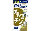 【DHC】オルニチン 20日分100粒