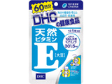 【DHC】ビタミンE 60日分(60粒)