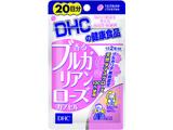 【DHC】香るブルガリアンローズ 20日分(40粒)