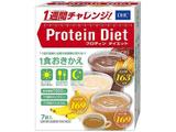 【DHC】プロティンダイエット(7袋入)