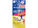 DHC(ディーエイチシー) グルコサミン2000 20日分 120粒