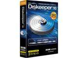 〔Win/メディアレス〕 Diskeeper 16J(3ライセンス) [Windows用]