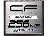 コンパクトフラッシュ(スタンダードモデル/256MB) GH-CF256MC