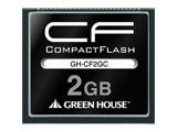 2GBコンパクトフラッシュ GH-CF2GC