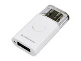 iPad用 USB充電アダプタ GH-UAD-IPADA