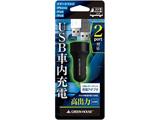 タブレット/スマートフォン対応[USB給電] DC-USB充電器 4.2A (2ポート・ブラック) GH-CCU2A-BK