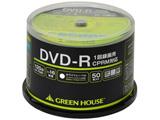 GH-DVDRCA50  録画用DVD-R 1-16倍速 片面4.7GB1層 50枚 インクジェットプリンター対応