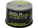 1〜16倍速対応 データ用DVD-Rメディア (4.7GB・50枚) GHDVDRDA50