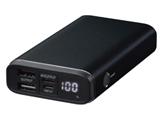 【アウトレット】 GH-BTPH100-BK ブラック (PD対応)