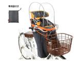 フロントチャイルドシート用ソフト風防レインカバー ハレーロ・ミニ(オレンジ) RCF-003