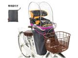 フロントチャイルドシート用ソフト風防レインカバー ハレーロ・ミニ(マゼンタ) RCF-003