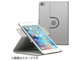 【在庫限り】 iPad mini 4用 TUNEFOLIO 360 シルバー TUN-PD-100070
