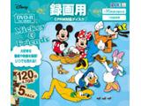 DR-120DVX.CD1.5CA 録画用DVD-R/Disneyデザイン5枚パック(CPRM対応)