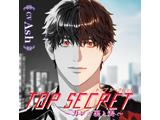 【特典対象】【07/10発売予定】 Ash:Top Secret 〜 カレの裏と表 〜 ◆アニメガ×ソフマップ特典「特典CD『ダークサイドがクセになる』」