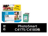 【純正】 C8766HJ HP135 3色カラー