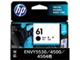 【純正】 CH561WA HP61 ブラック