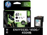 【純正】HP 61XL インクカートリッジ(ブラック・増量) CH563WA