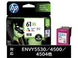 【純正】 CH564WA HP 61XL インクカートリッジ(3色カラー・増量)