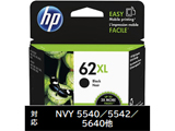 【純正】インクカートリッジ HP62XL (ブラック 増量) C2P05AA