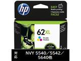 【純正】 C2P07AA 純正プリンターインク 62XL 3色カラー
