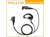 イヤホンマイクPROシリーズ 耳掛けタイプ ICOM MULTI対応 FPG-23IM