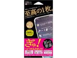 iPhone XR 6.1インチ ハイブリットフィルム