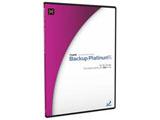 〔Win版〕 PowerX Backup Platinum 5 シングルライセンス (パワーエックス バックアップ プラチナム 5)