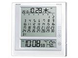 電波掛置兼用時計 SQ422W