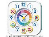 置掛兼用時計 「ドラえもん」 CQ319W