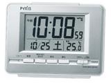 電波目覚まし時計 NR535W (銀色メタリック)