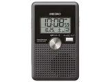 電波目覚まし時計 「音声報時タイプ」 DA208K