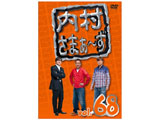 内村さまぁ〜ず vol.68 【DVD】   [DVD]