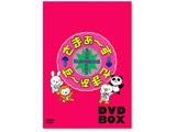 【11/28発売予定】 さまぁ〜ず×さまぁ〜ず DVD BOX (Vol.36&Vol.37+特典DISC) 完全生産限定版 DVD