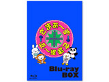 さまぁ〜ず×さまぁ〜ず Blu-rayBOX (Vol.36&Vol.37+特典DISC)完全生産限定版 BD