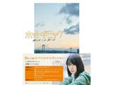 ホットギミック ガールミーツボーイ Blu-ray スペシャルエディション