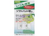 ソフトパット W小(シルバー)R141-656
