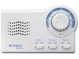 FM/AM 防災ラジオ ECO-3[携帯ラジオ]