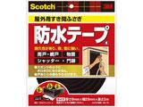 3M 屋外用すき間ふさぎ防水テープ 黒 9mmX25mmX2m EN−79 EN-79