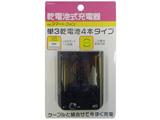 スマートフォン用[USB給電] 乾電池モバイルバッテリー (ブラック) BKS-BCU01K 【ビックカメラグループオリジナル】